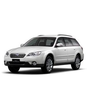 Subaru Legacy Boot Liner (2009 - 2015)