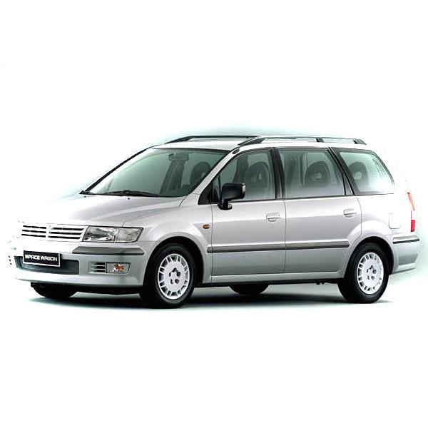 Mitsubishi Spacewagon (6 Seater) MPV 1999-2003