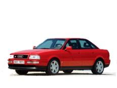 Audi S2 1991-1999