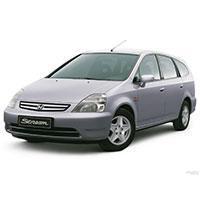 Honda Stream Boot Liner (2001-2007)